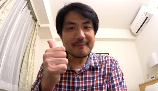 【ゆずのVLOG】ゆずのおっちゃんは、愛媛県松山市に来ています【2018/11/29】
