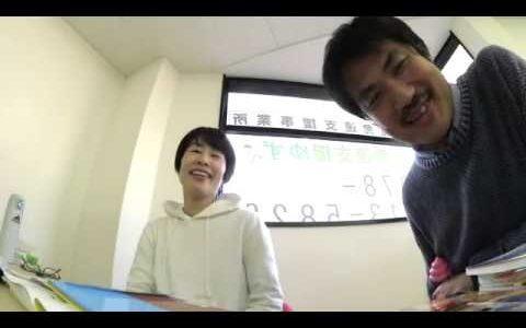 【YOUTUBE動画】子どもが真似をすることの意義について【保育士が解説】