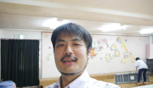 【ゆずのおっちゃんの活動報告】大阪府豊能町教育委員会主催の研究報告会に参加してきました