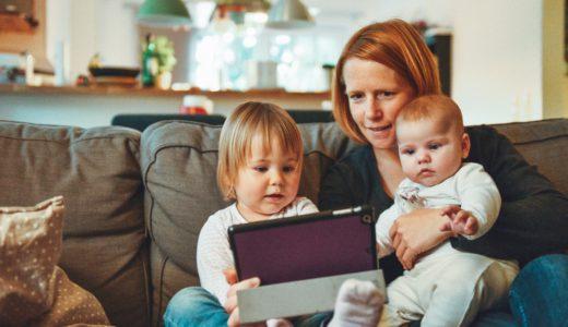 【療育のイロハ】幼児期の療育は、将来を決める重要な役割があるので、「親子で学ぶ」が基本です