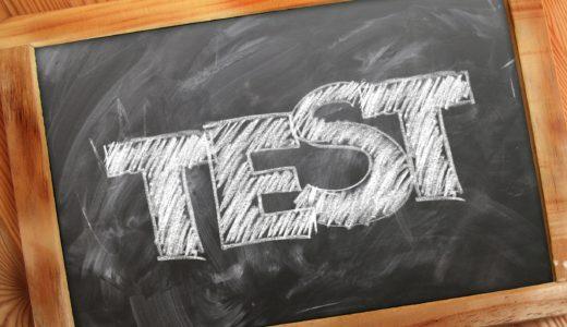 【療育のイロハ】発達検査は診断のためのものだから、日常の具体的なアドバイスはもらえないのが前提