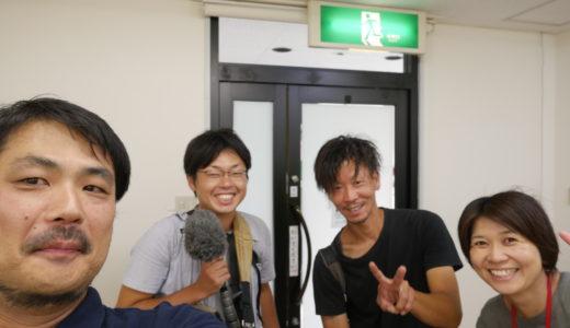 【メディア出演情報】9/18テレビ大阪さんの「やさしいニュース」の特集コーナーで、ゆずのおっちゃんの取り組みが紹介されます