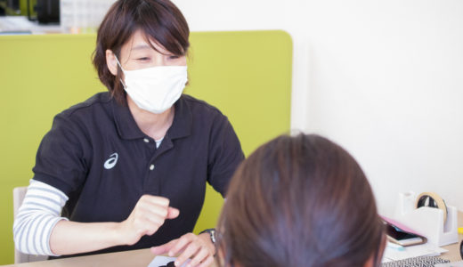 【お知らせ】言語聴覚士西村千織による個別セラピーの受付を再開します(本山ルーム・王子公園ルームとも)