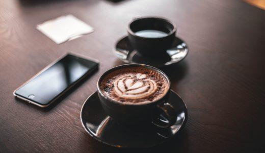 保護者勉強会&集い場「ゆずカフェ(オンライン)」を開催します!2020/4/29