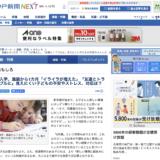 【神戸新聞で新しい記事を書きました】入学、進級から1カ月「イライラが増えた」「友達とトラブルに」見えにくい子どもの不安やストレス、対応は?